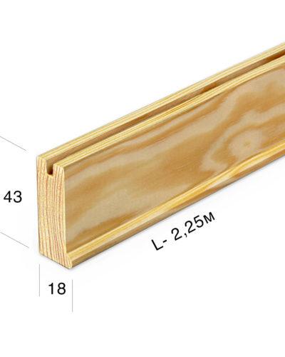 Рейка для подрамника 4318-0-225m